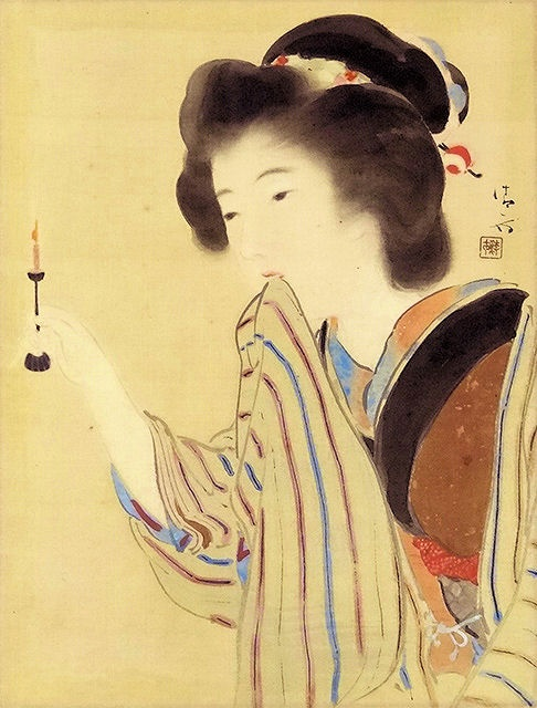 鏑木清方 美人画 絹本