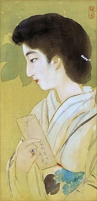 池田輝方 美人画 絹本