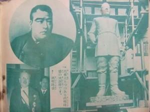 鹿児島市の西郷銅像が、このころまだ制作途中!(昭和12年に完成)
