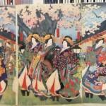 東京都武蔵野市で、楊洲周延の浮世絵「里の花廓の賑」をお譲り頂きました