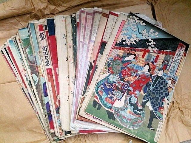 東京都武蔵野市で、浮世絵(錦絵)をまとめてお譲りいただきました