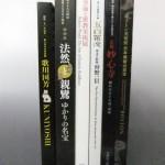 東京都江戸川区で、浮世絵、宗教美術等の展示図録をお譲りいただきました