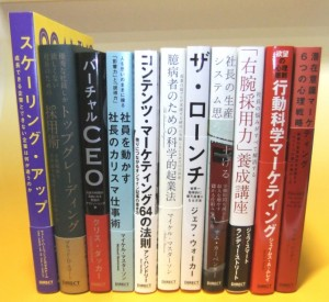 ダイレクト出版 DIRECT PUBLISHING