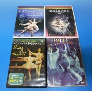 バレエ DVD