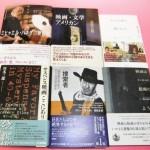 東京都港区三田で、映画・サブカルチャー・音楽の本をお譲りいただきました