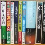 東京都板橋区板橋で、パソコン・コンピュータの技術書をお譲りいただきました