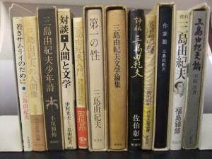 三島由紀夫の書籍