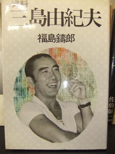 ニコニコ三島氏
