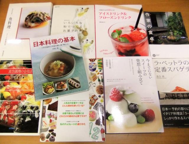 菓子 料理 レシピ