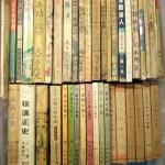 東京都練馬区高野台で、昭和20年代の推理・探偵小説、ミステリーの本をお譲りいただきました
