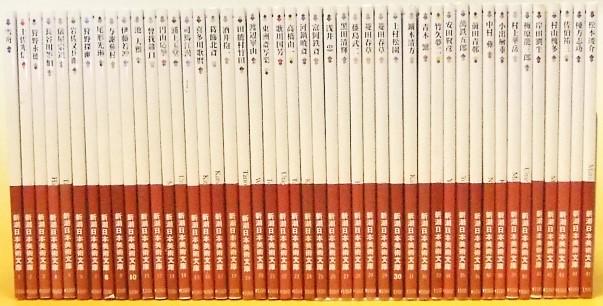 新潮日本美術文庫