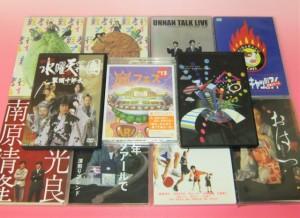 嵐 ジャニーズ DVD