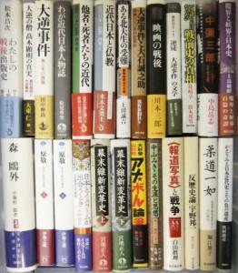 日本戦後史 近代史
