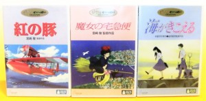 スタジオジブリ DVD