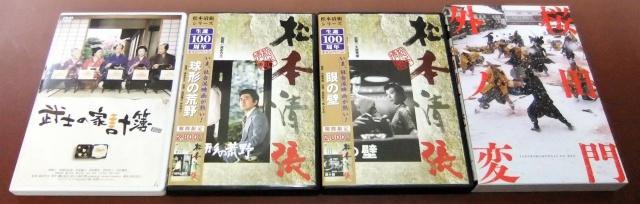 松本清張シリーズ DVD