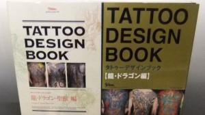 タトゥーデザインブック
