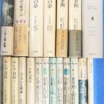 茨城県取手市で、心理学・精神医学の専門書をお譲りいただきました