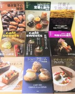 焼き菓子 洋菓子 デザート