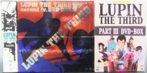 ルパン三世 テレビシリーズ DVD-BOX