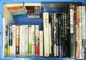 港 寿司 鮨 帆船 軍艦島