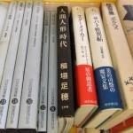 東京都江戸川区下篠崎で、異端幻想・推理・SFの本をお譲りいただきました