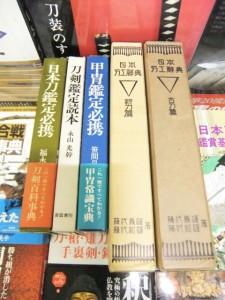 日本刀 甲冑 刀装 刀剣