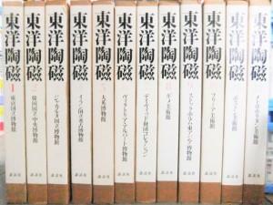 「東洋陶磁 全12巻」