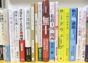 最近出版の本