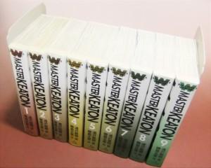MASTERキートン ワイド版 コミック 全9巻完結セット
