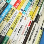 埼玉県さいたま市岩槻区で、数学の専門書を多数お譲りいただきました