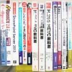 東京都世田谷区大原で、株・証券取引・FXなどの金融書、プログラミング・webデザイン・コンピュータ専門書をお譲りいただきました