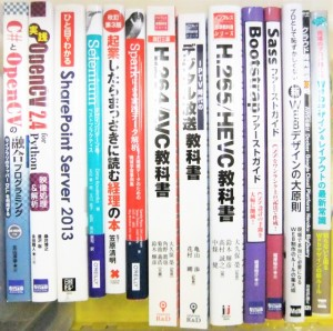 C# openCV  オライリー・ジャパン