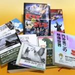 千葉県千葉市中央区で、ゴジラ関連の書籍・CDをお譲りいただきました
