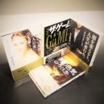 東京都大田区で、一流の男になるための本をお譲りいただきました