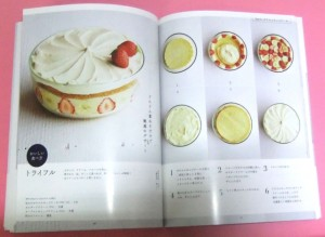 cooking, 3