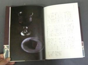本書、142-143頁より