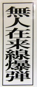 koganeishi4