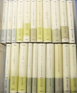 京都大学学術出版会:西洋古典叢書