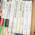 埼玉県さいたま市浦和区で、近代史・政治学の本をお譲りいただきました