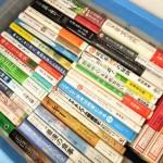 千葉県市川市で、健康法・スピリチュアル・自己啓発の本をお譲りいただきました