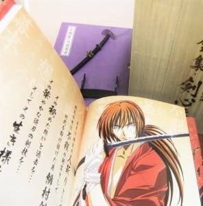 るろうに剣心 DVD-BOX 全集・剣心伝