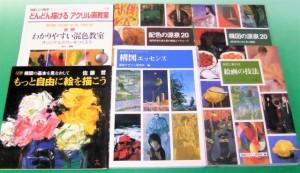 源泉20 視覚デザイン研究所