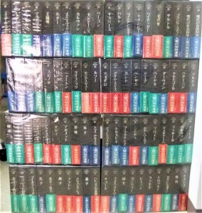 人類の知的遺産』全80冊