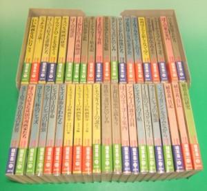 植草甚一スクラップ・ブック 全40巻+別巻