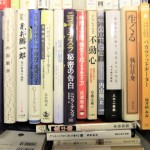東京都品川区小山で、ヨーガ、タオ(性科学)、アーユルヴェーダ、アセンション、ヒーリング、クリシュナムルティ、ハトホルの書、超常現象、神秘思想などに関するスピリチュアル本をお譲りいただきました