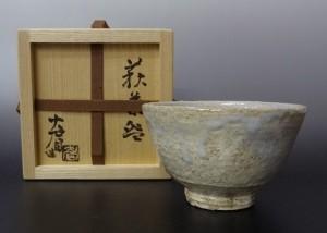 萩焼作家 吉賀大眉(よしが たいび)の茶碗