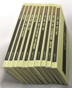 真宗重宝聚英 信仰の造形的表現研究 全10巻セット