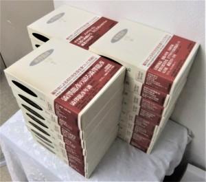 東京都江戸川区下篠崎で『澁澤龍彦全集』全24冊、『澁澤龍彦文学館』全12巻をお譲りいただきました