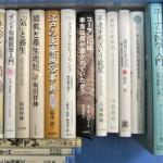 埼玉県さいたま市見沼区で、伝統医学、東洋医学、脳科学、宗教学、進化生物学の本をお譲りいただきました