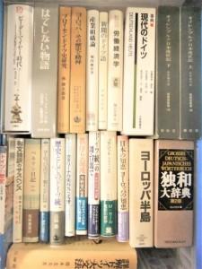 オイレンブルク日本遠征記